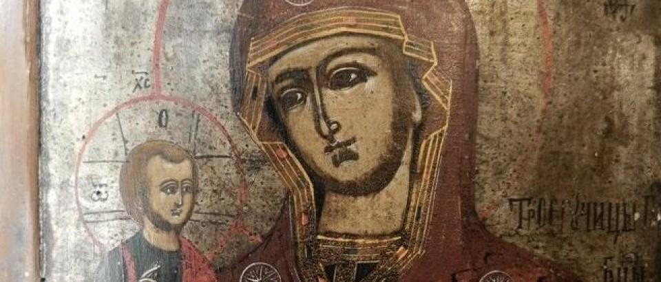Deviatnik k Panne Márii Pomocnici kresťanov