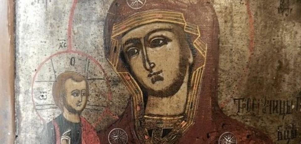 Deviatnik k sviatku Nepoškvrneného počatia Panny Márie